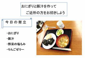 02_syotomo_02.jpg