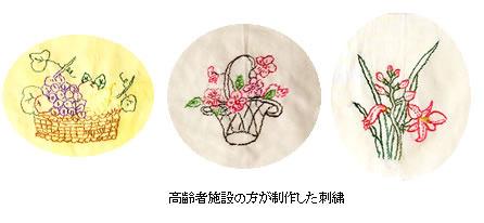 03_16_03.jpg