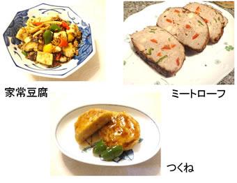 11_03.jpg