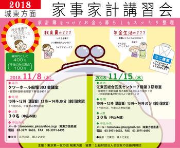2018_jyoto.jpg
