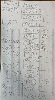 223922F9-F8C6-4BB3-B121-7C8ED1495E1A.jpeg