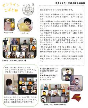 kobato_online2.jpg